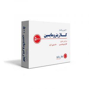 کلاریترومایسین 500