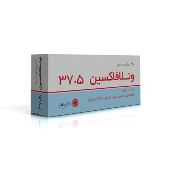 کپسول ونلافاکسین 37.5